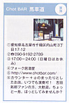 Scan10049