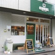 08.CLOVERS(クローバーズ) 名古屋中区