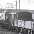 15.貨物列車